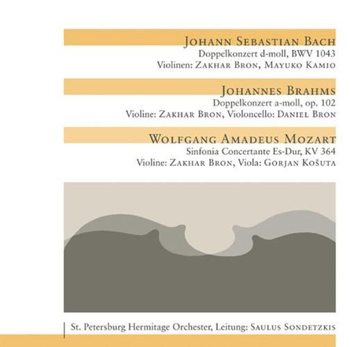 Bach/Brahms/Mozart