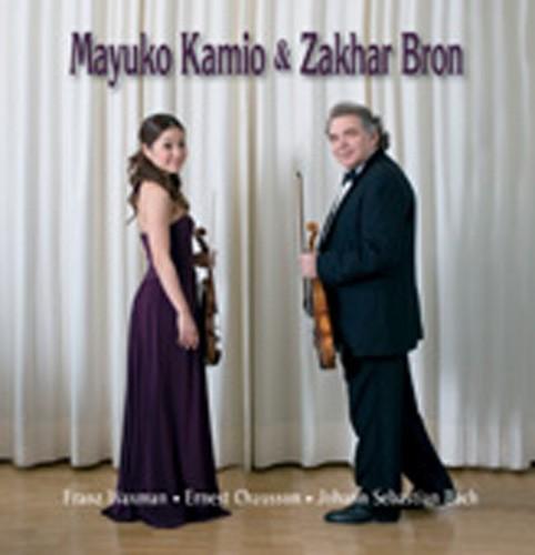 Mayuko Kamio & Zakhar Bron